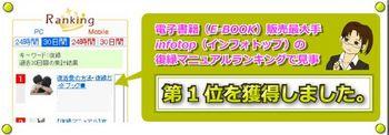 復縁ガイドブック.jpg
